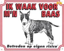https://www.dierenspullen.shop/mwa/image/meerinfo/01640.jpg