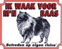 https://www.dierenspullen.shop/mwa/image/meerinfo/01860.jpg