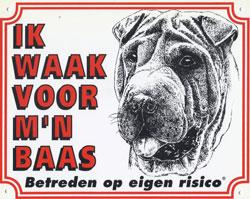 https://www.dierenspullen.shop/mwa/image/meerinfo/01965.jpg