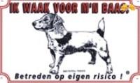 https://www.dierenspullen.shop/mwa/image/meerinfo/02940.jpg