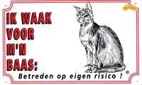 https://www.dierenspullen.shop/mwa/image/meerinfo/03200.jpg