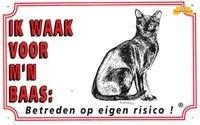 https://www.dierenspullen.shop/mwa/image/meerinfo/03220.jpg